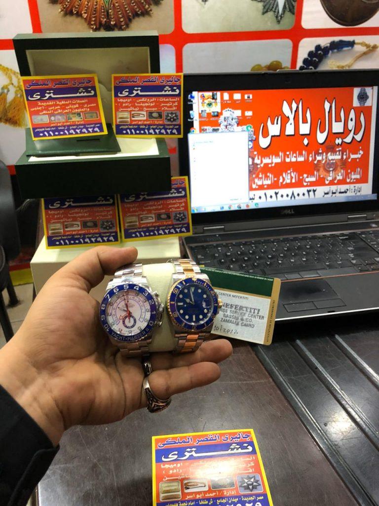 محلات شراء ساعات رولكس
