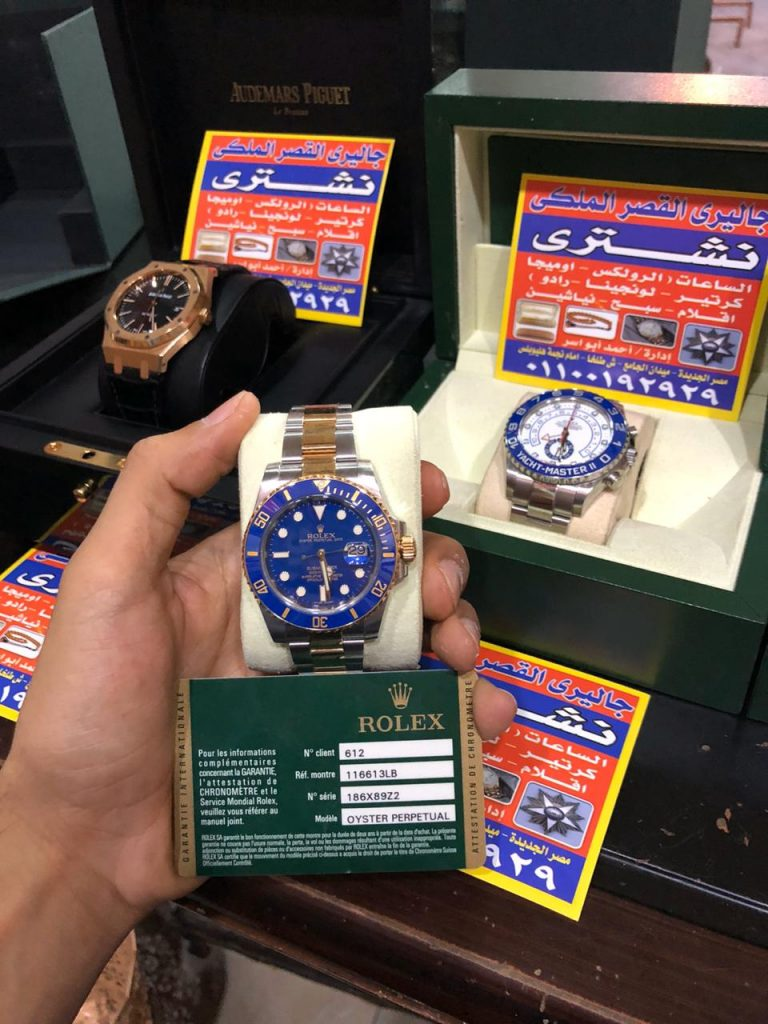 للبيع ساعة رولكس