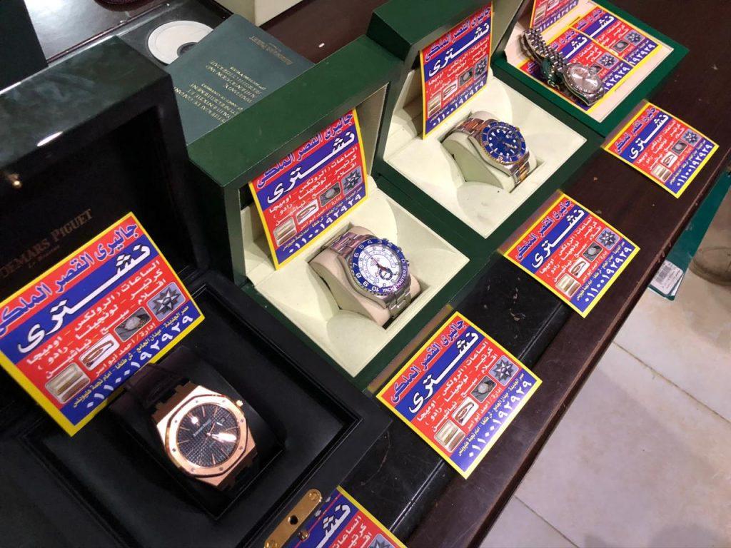 سعر ساعة جي ام تي ماستر 2