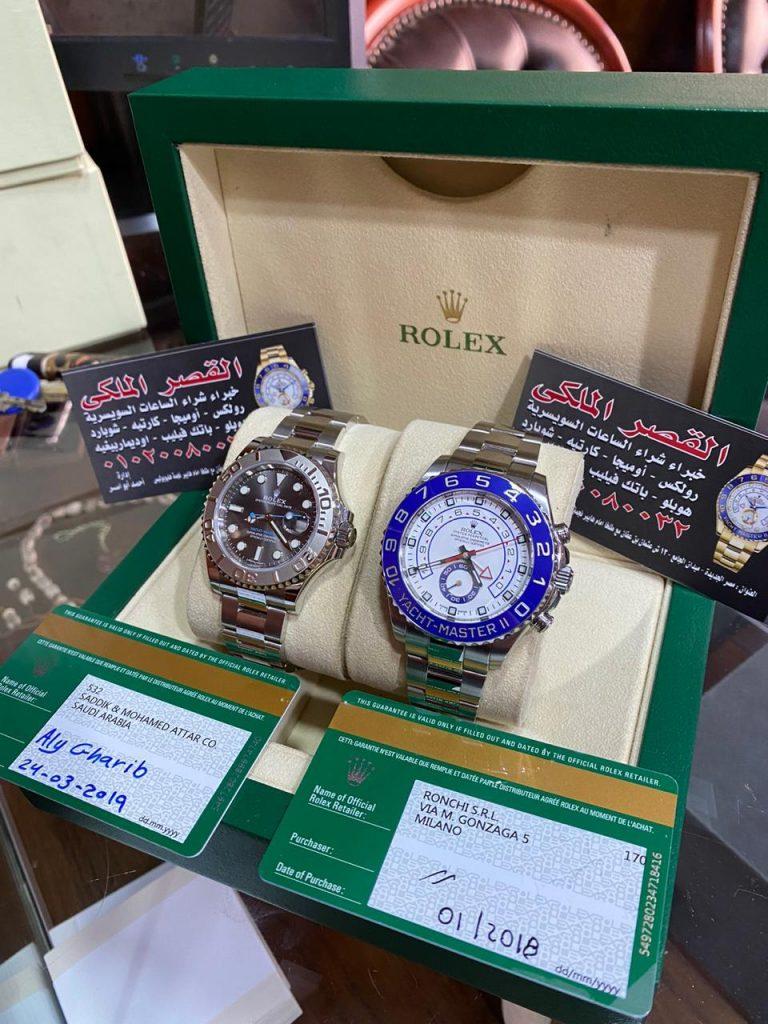 شراء ساعة رولكس الرسمية