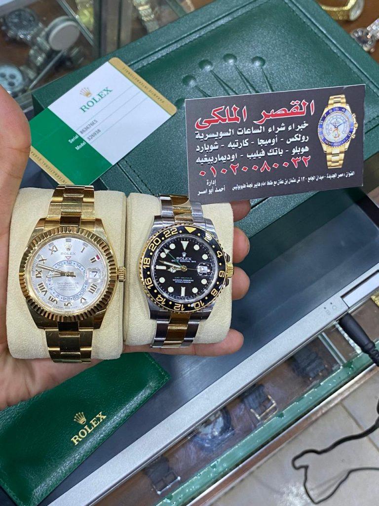 سعر ساعة جي ام تي ماستر الأصلية