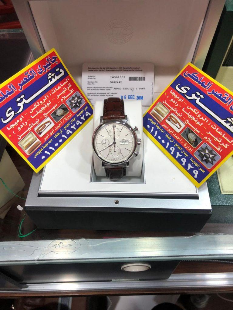 محلات شراء ساعات مستعملة اصلية