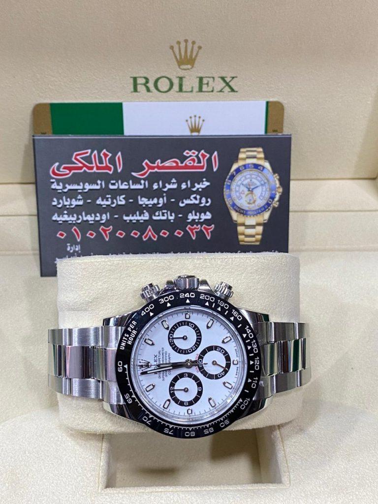 محلات شراء ساعة رولكس Rolex دايتونا Daytona
