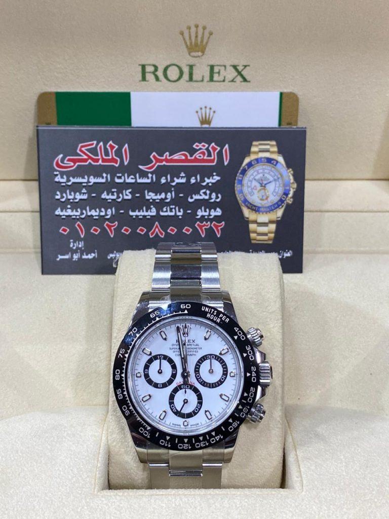 للبيع ساعة رولكس Rolex دايتونا Daytona